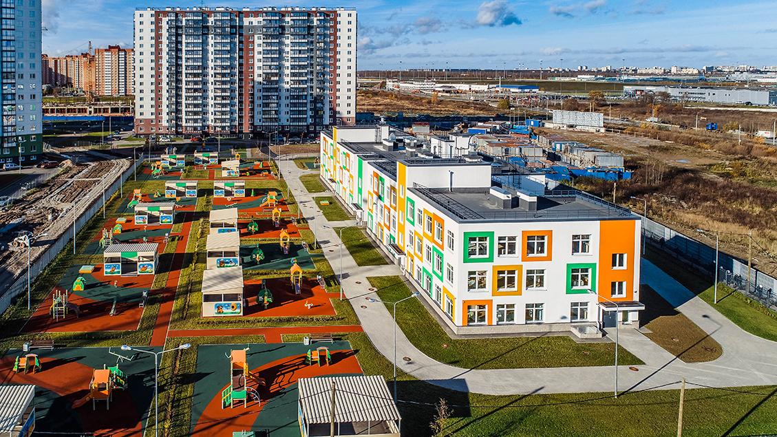 жилищный займ молодежи доступное жилье